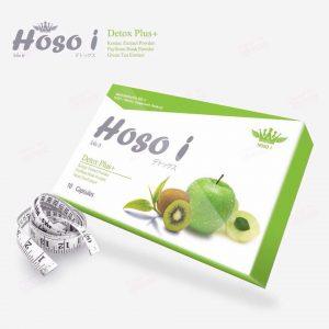 Hoso I Detox Plus2