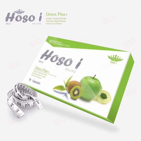 Hoso I Detox Plus