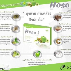 Hoso I Detox Plus5