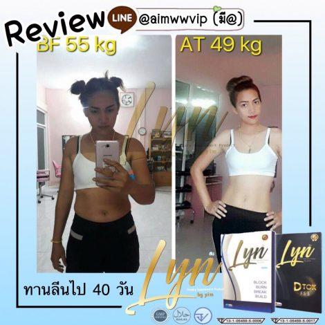 Lyn Detox FS3 by pim