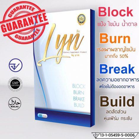 Lyn by pim