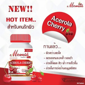 Mermaid ACEROLA CHERRY Vitamin