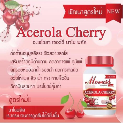 Mermaid ACEROLA CHERRY Vitamin