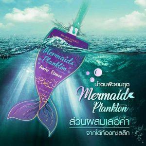 Mermaid Plankton Water Essence1