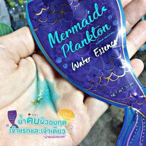 Mermaid Plankton Water Essence13