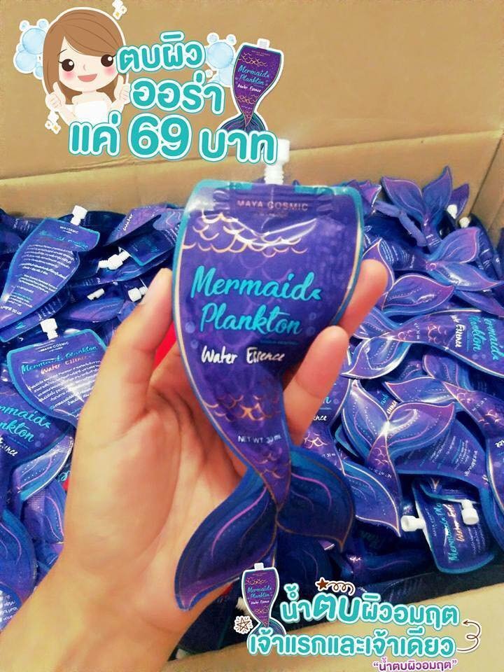 how to get essence in mermaid world