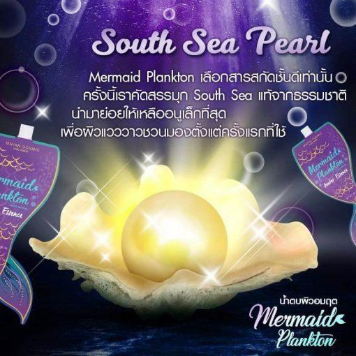 Mermaid Plankton Water Essence