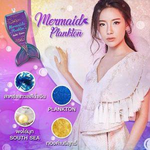 Mermaid Plankton Water Essence9