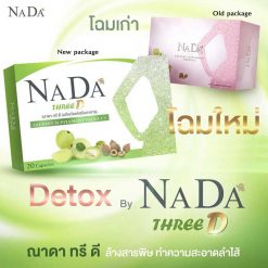 Nada Detox Three D