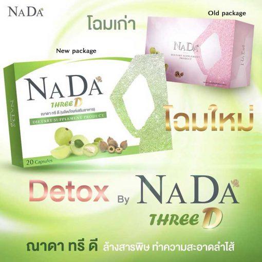 Nada Detox Three D