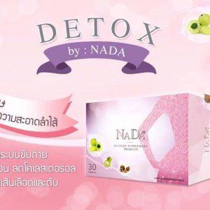 Nada Detox2