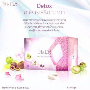Nada Detox3