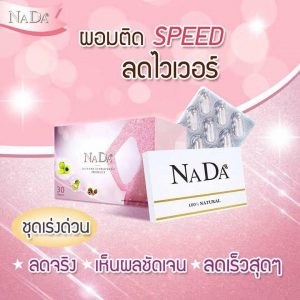 Nada Detox5