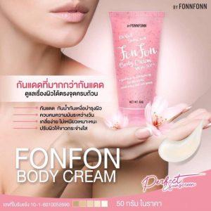 Perfect Sunscreen Fonfon Body Cream10