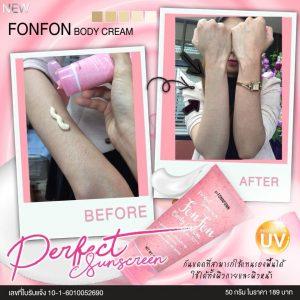 Perfect Sunscreen Fonfon Body Cream17