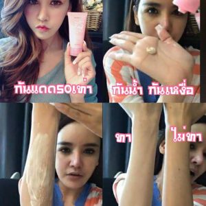Perfect Sunscreen Fonfon Body Cream21