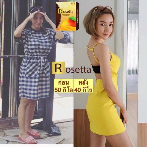 Rosetta By Ho-Yeon