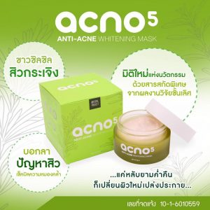 Acno5 Anti-Acne Whitening Mask2