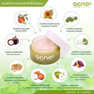 Acno5 Anti-Acne Whitening Mask5