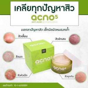 Acno5 Anti-Acne Whitening Mask7