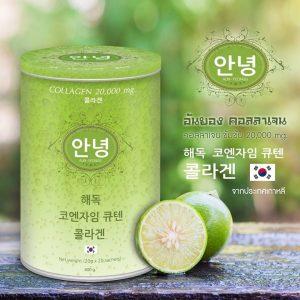Aun-yeongg Collagen2