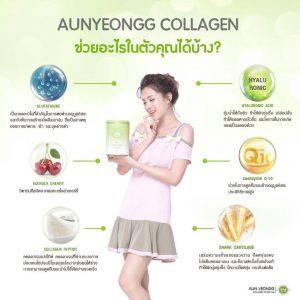 Aun-yeongg Collagen4