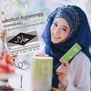 Aun-yeongg Collagen6