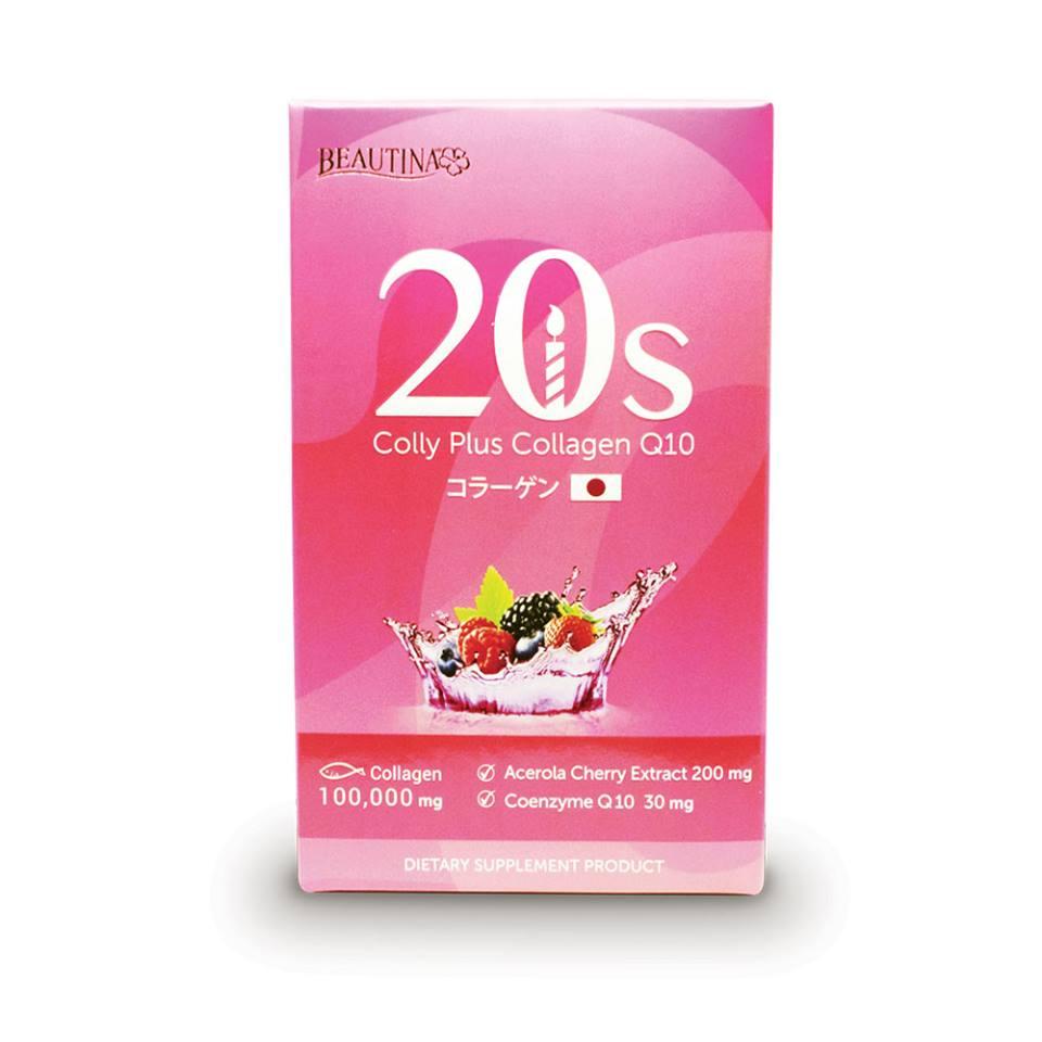Beautina20s Colly Plus