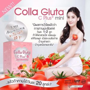 Colla gluta c plus mini