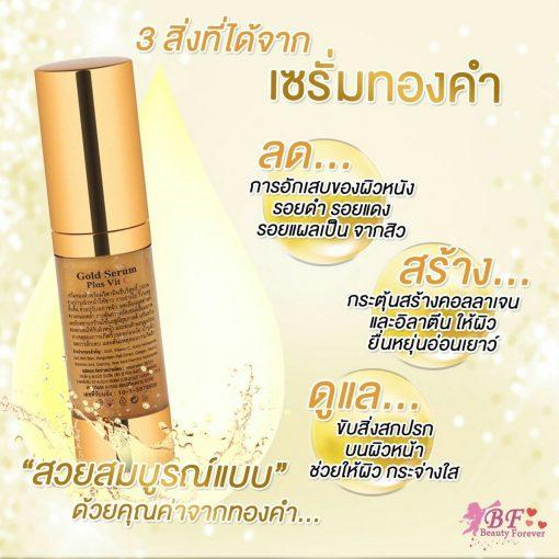 Gold Serum Plus Vit C
