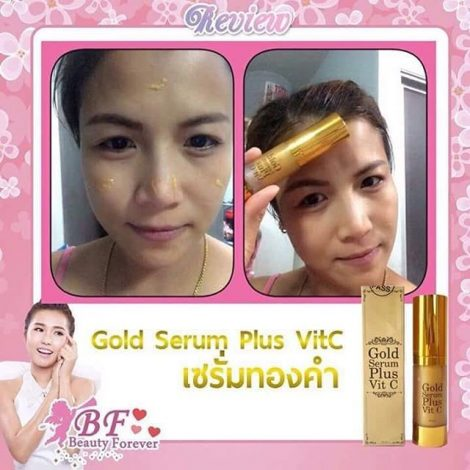 Gold Serum Plus Vit C