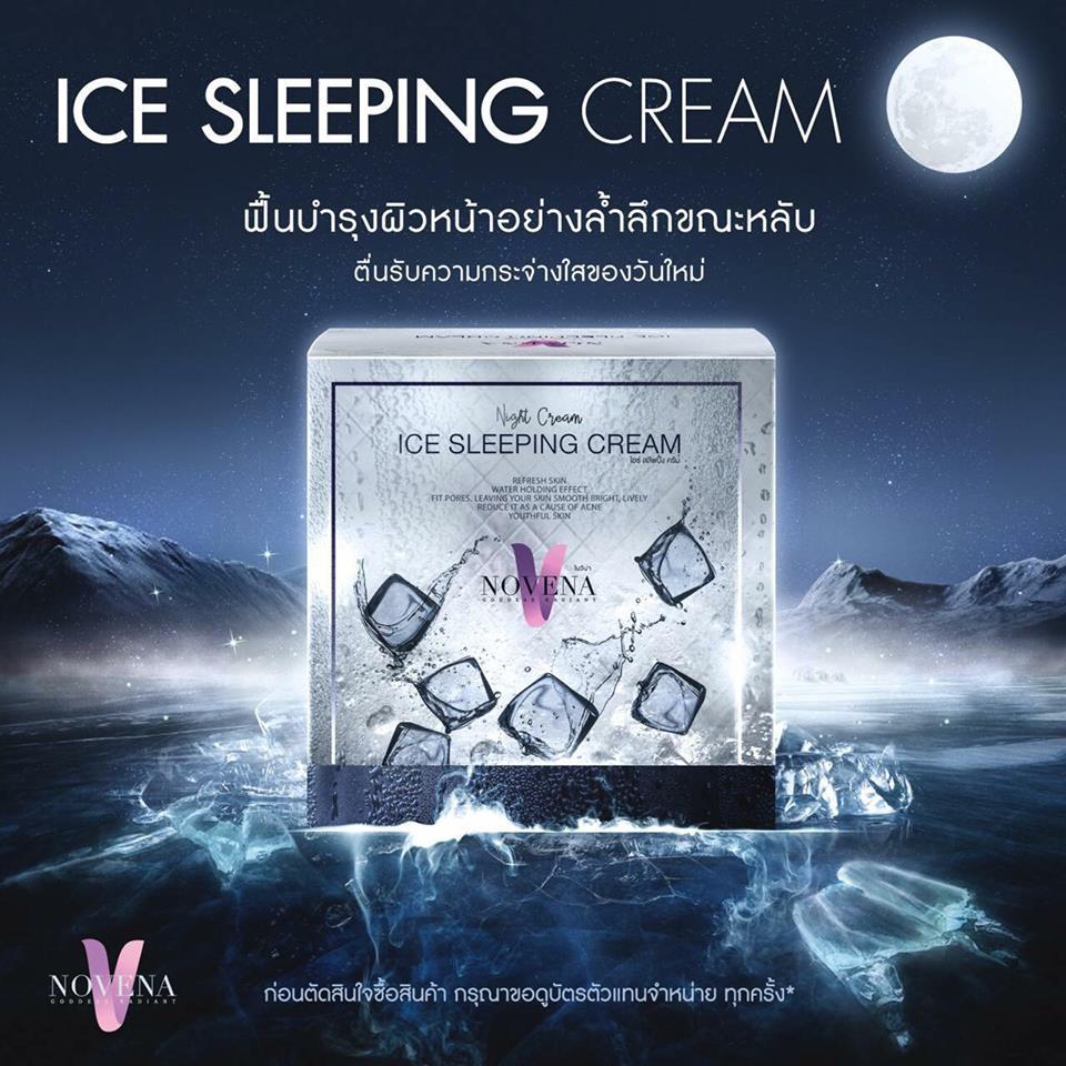 Ice Sleeping cream