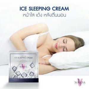 Ice Sleeping cream10