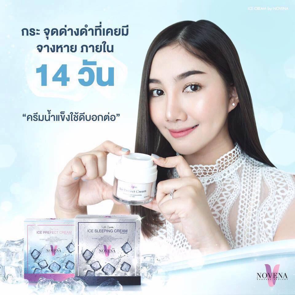 Ice prefect cream