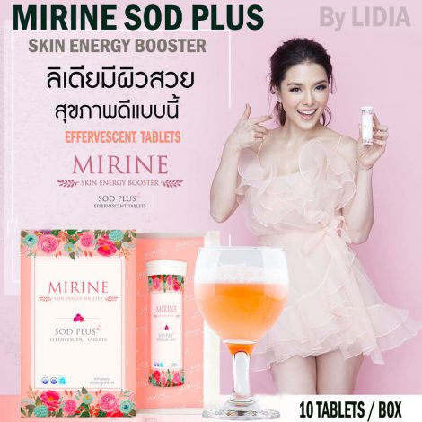 MIRINE SOD PLUS+ Effervescent Tablets