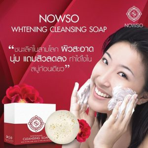 NOWSO Whitening Cleansing Soap10