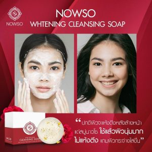 NOWSO Whitening Cleansing Soap16