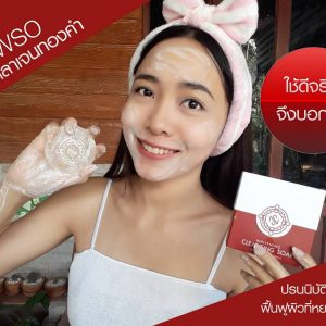 NOWSO Whitening Cleansing Soap18
