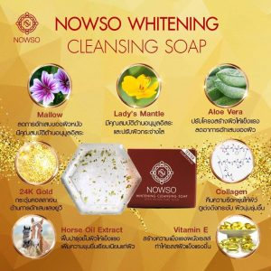 NOWSO Whitening Cleansing Soap3
