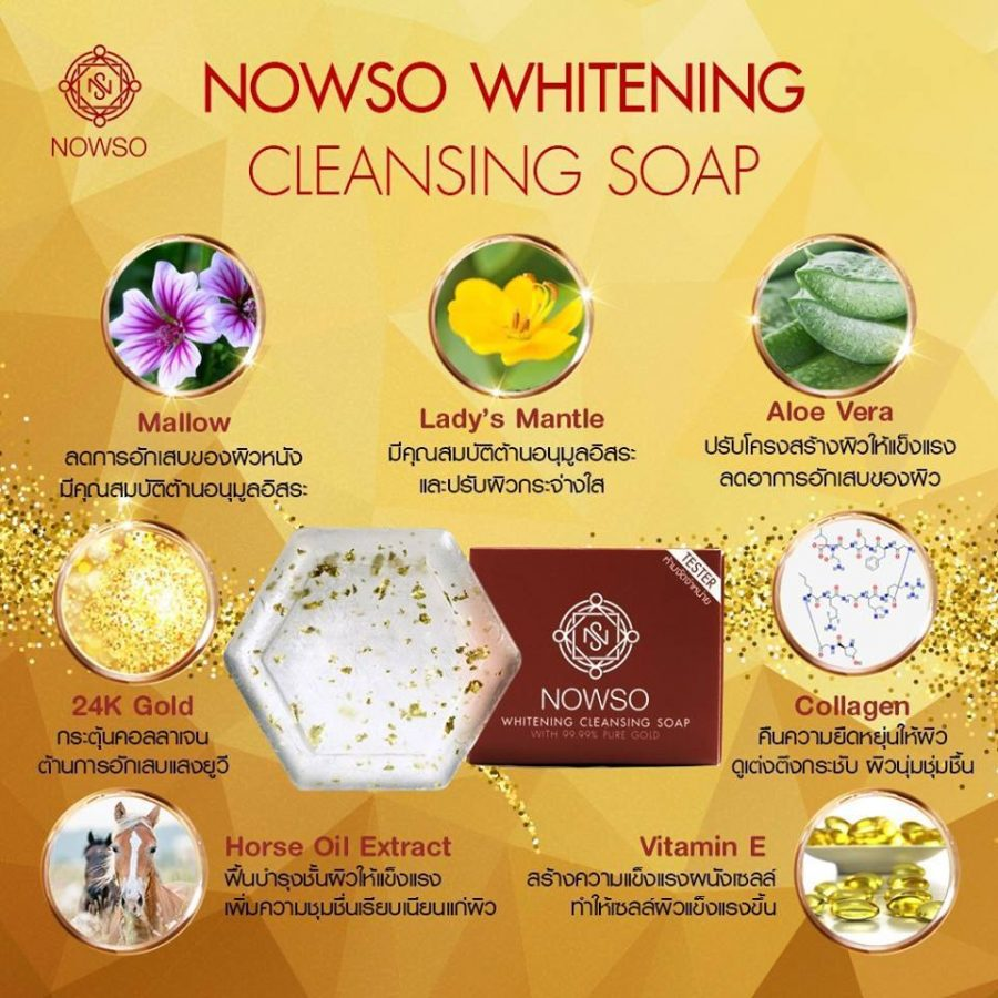 NOWSO Whitening Cleansing Soap