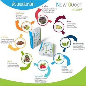 New Queen6