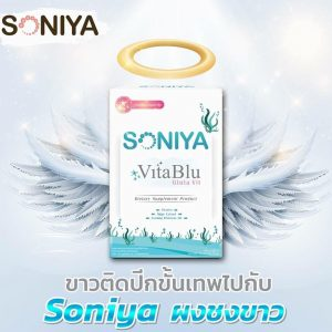 SONIYA Vita Blu
