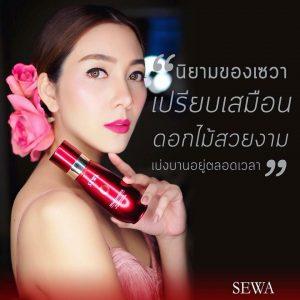 Sewa Insam Essence21
