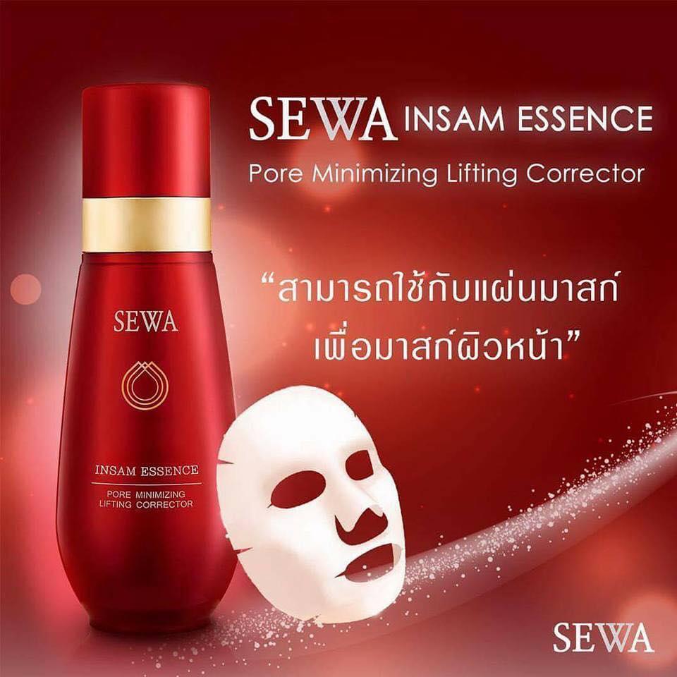 Sewa Insam Essence