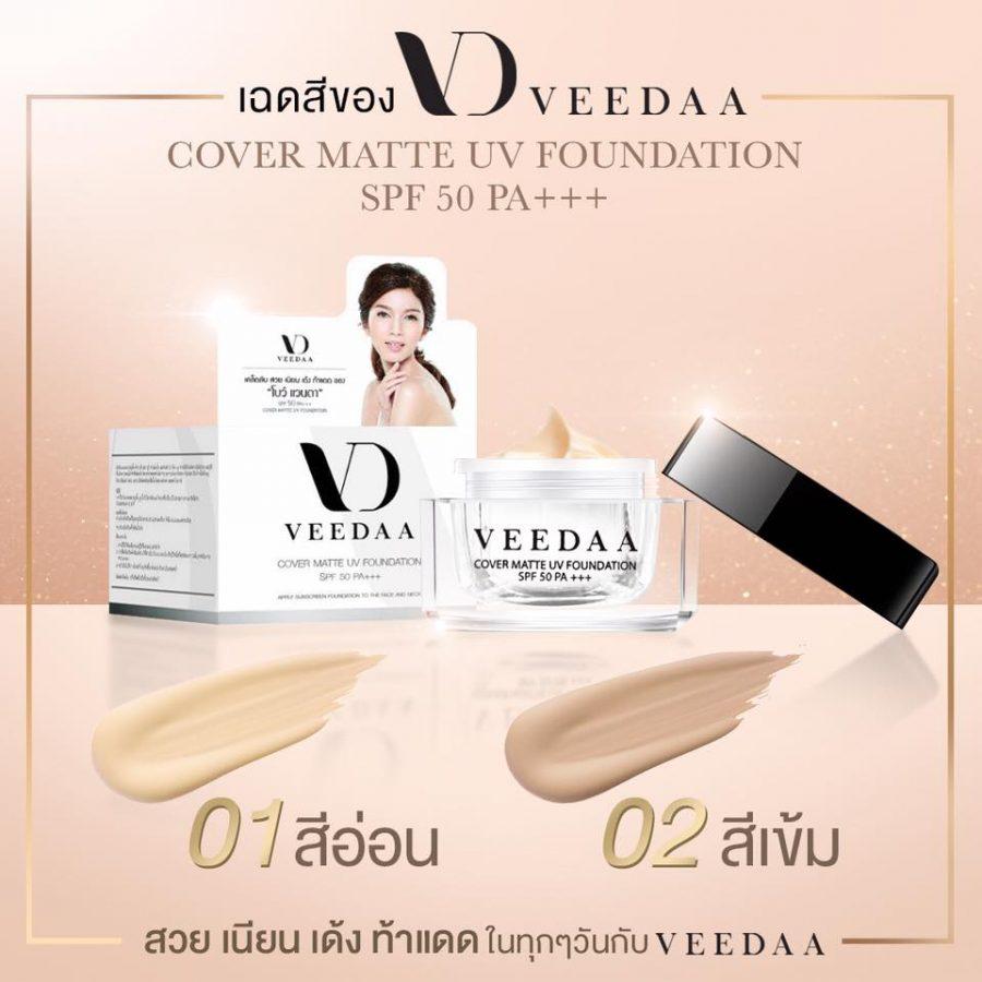 Veedaa Cover Matte UV Foundation