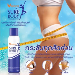Verena Sure Body Firming Spray