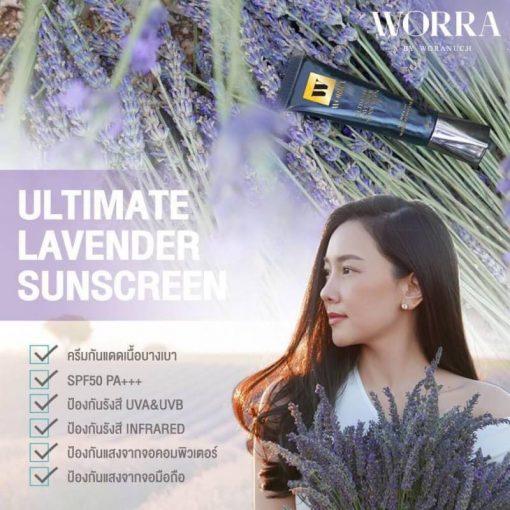 WORRA Ultimate Lavender Sunscreen