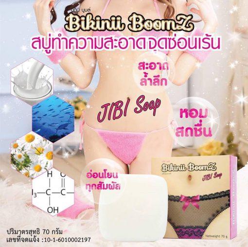 Bikinii Boomz Jibi Soap