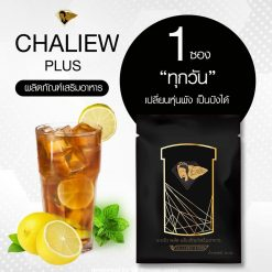 Chaliew Lemon Tea Plus