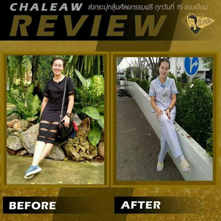 Chaliew2